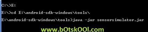 Command Line opening sensorsimulator.jar
